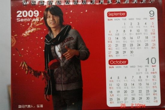 S Calender 9