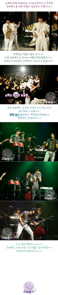 091014 Oppa Band