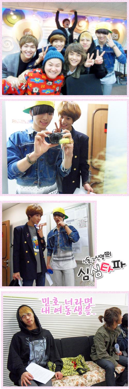 091028 Shindong Shinee