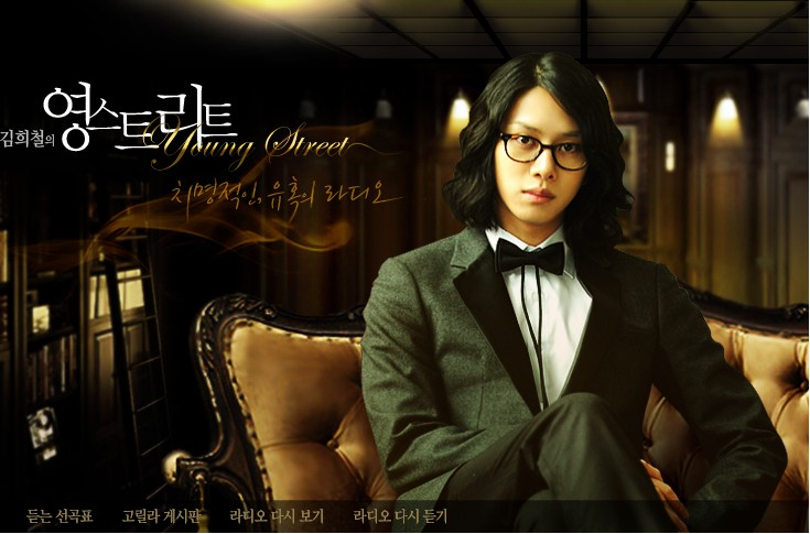http://sup3rjunior.files.wordpress.com/2010/03/heechul-2.jpg