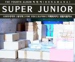 ELF SUPER JUNIOR 4