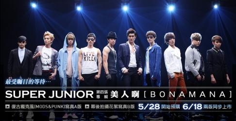 [Pics] [30/05/10]  AVEX Taiwan New Bonamana Picture Super-junior-bonamana