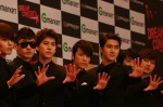 Super Junior Dream Concert 64