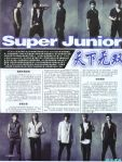 Suju Super Junior 11