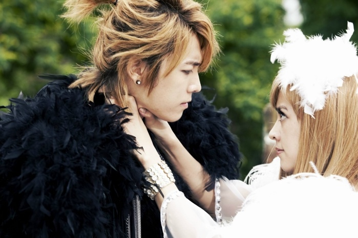 Image result for skip beat drama