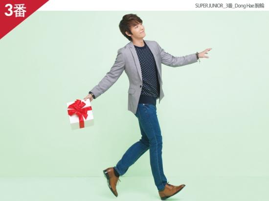 SJ Lotte 1
