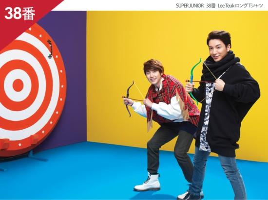 SJ Lotte 10
