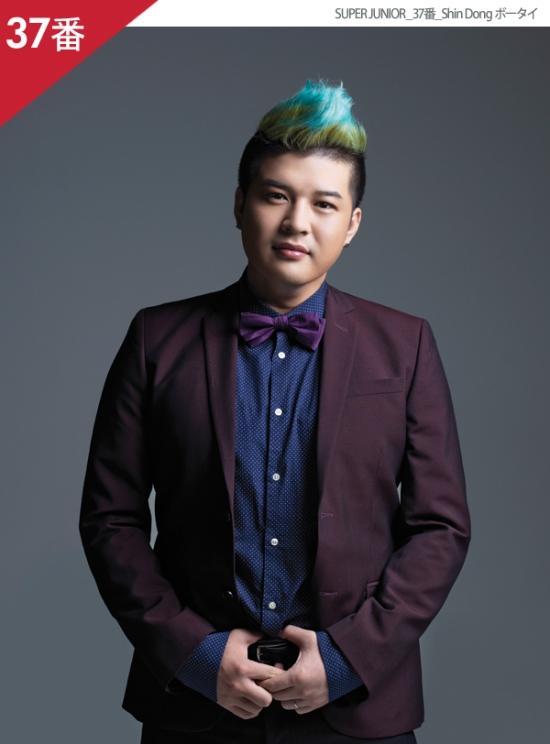SJ Lotte 11