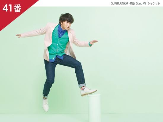 SJ Lotte 12