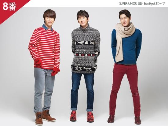 SJ Lotte 2