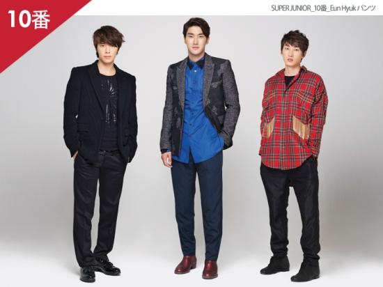 SJ Lotte 3