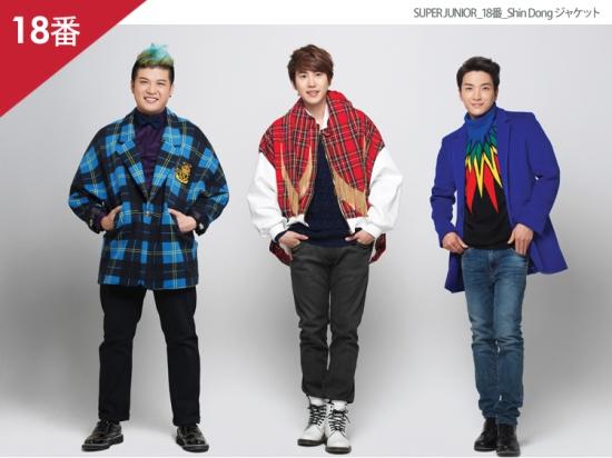 SJ Lotte 6