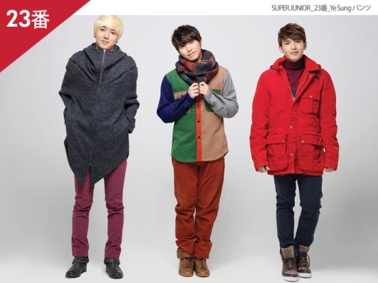 SJ Lotte 7