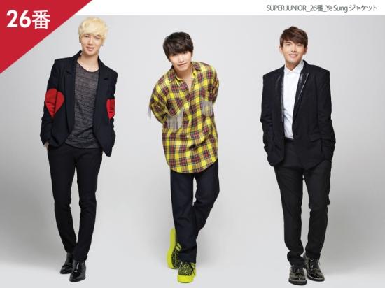 SJ Lotte 8