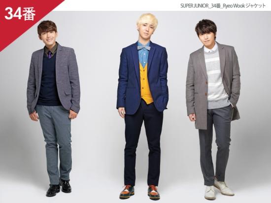 SJ Lotte 9