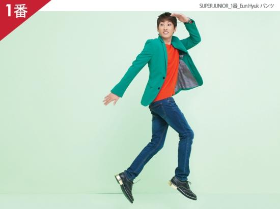 SJ Lotte