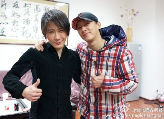 Hangeng with Liu Qian