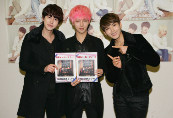 KRY Super Junior