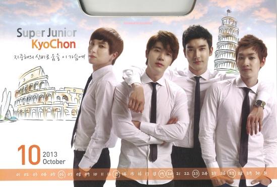Kyochon 2013 21