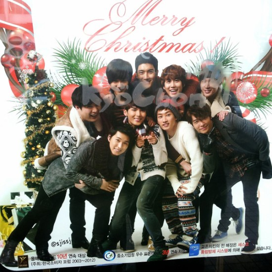 Kyochon Super Junior
