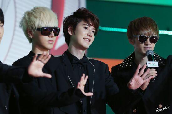 Kyuhyun Award 1