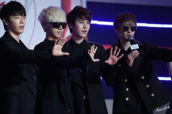 Kyuhyun Award 2