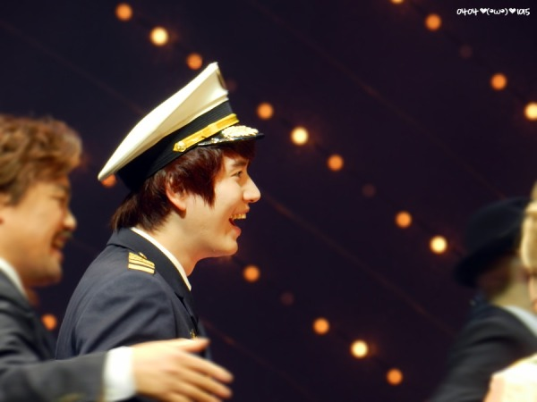 Kyuhyun Catch Me If You Can