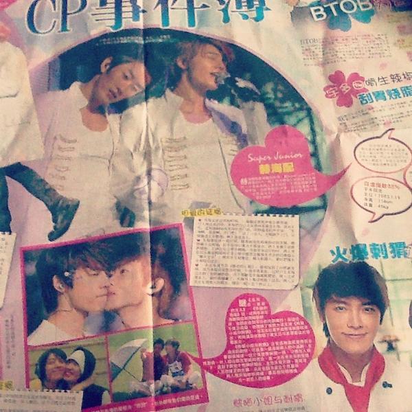 Malaysian Newspaper EunHae