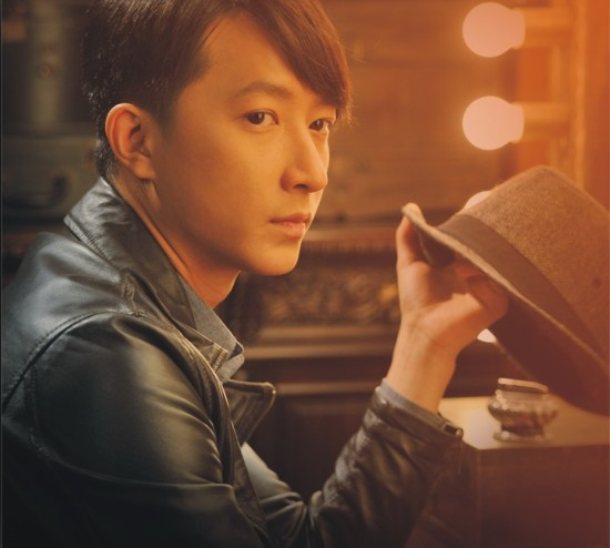 My Kingdom Hangeng 2