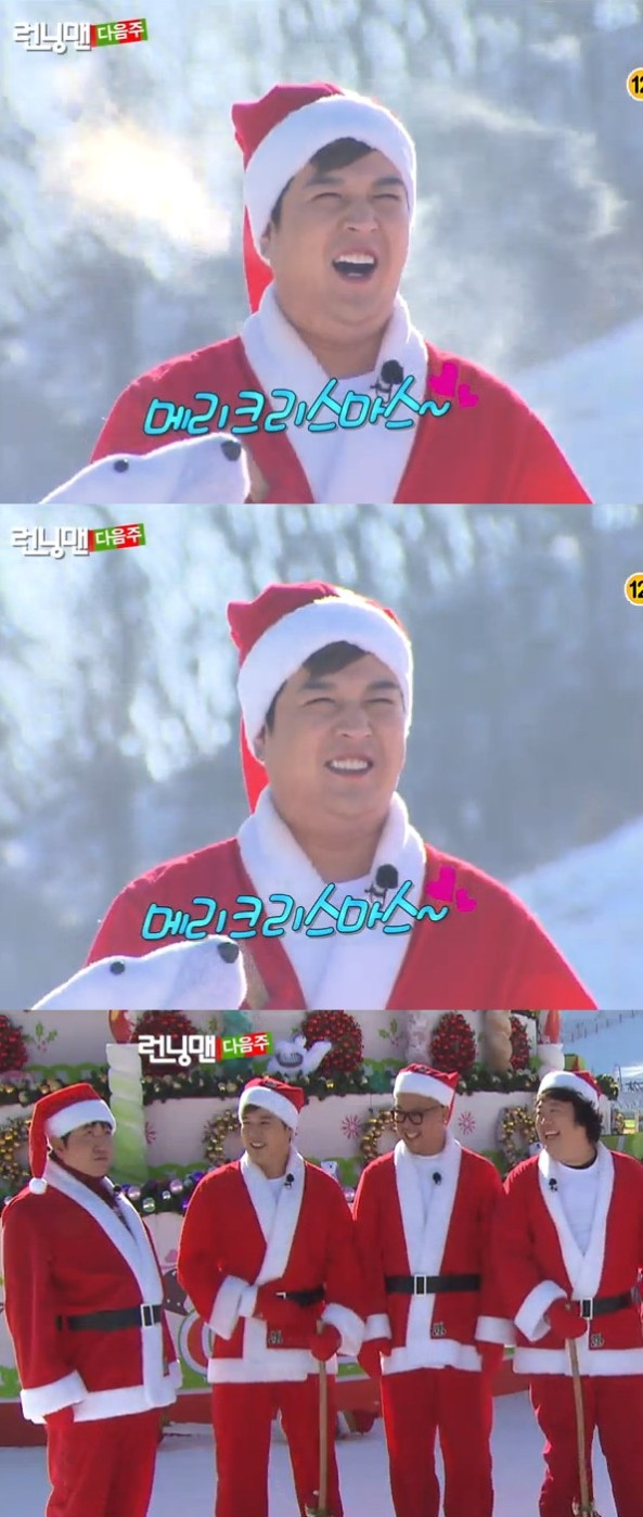 Running Man Shindong
