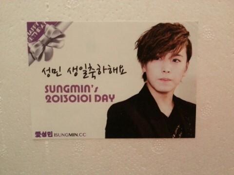 Sungmin 121230 1