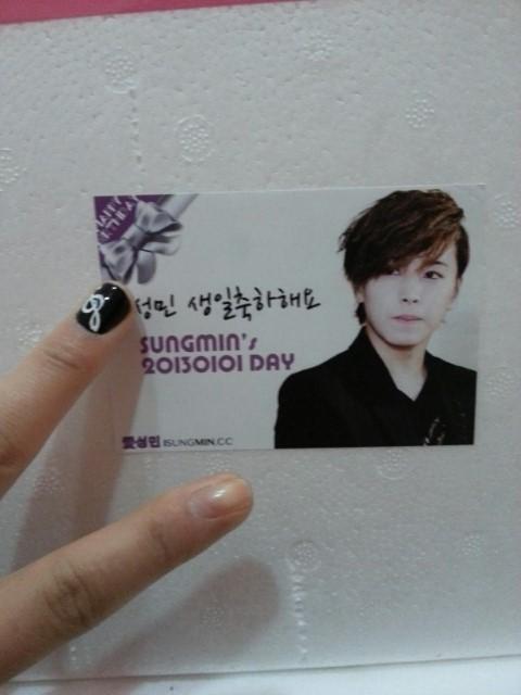 Sungmin 121230