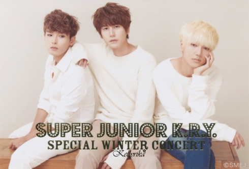 Super Junior K.R.Y 1