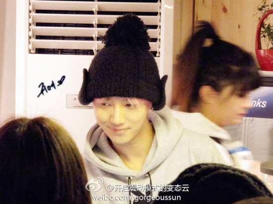 Yesung 121219