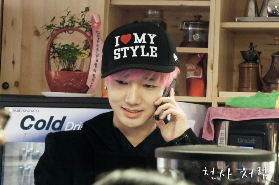 Yesung MouseRabbit 121211 2