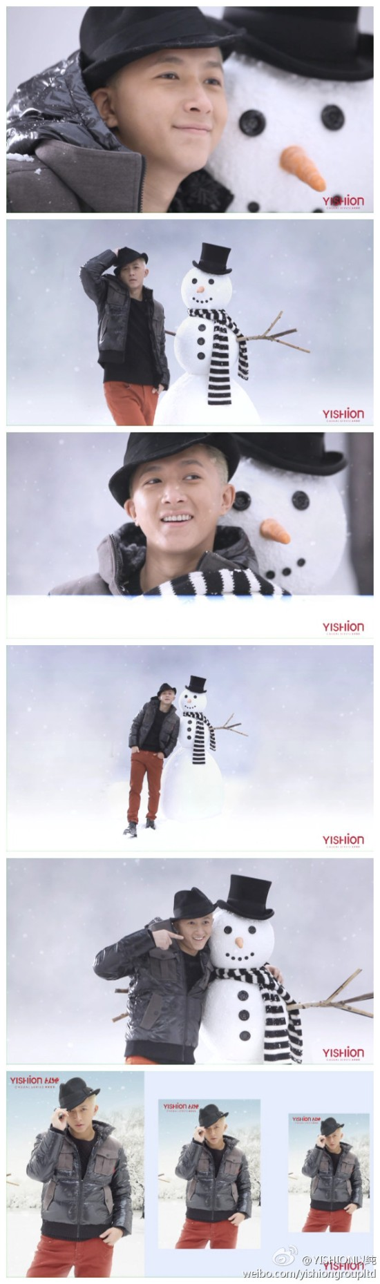 YiShion Hangeng 7