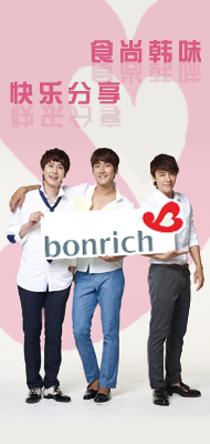 130113 bonrich sjm (10)