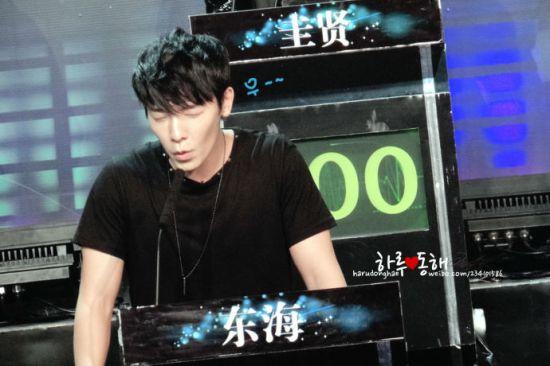 130126- donghae -14