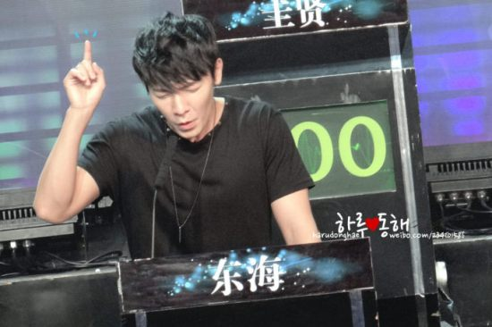 130126- donghae -15