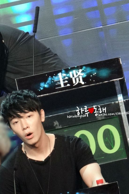 130126- donghae -18