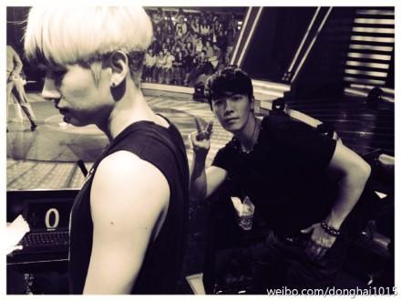 130126 Donghae Weibo Update