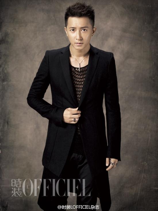 Hangeng Magazine