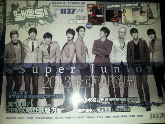Hong Kong Super Junior