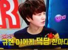Kyuhyun Radio Star 11