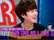 Kyuhyun Radio Star 5