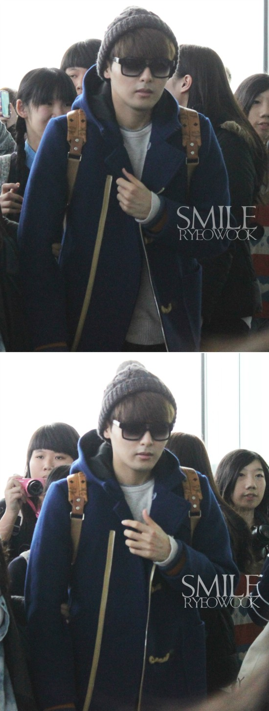 Ryeowook 130121 3
