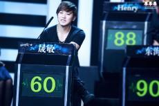 sungmin-130126 -2