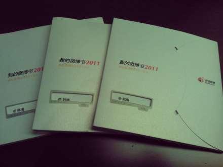 weibo130114