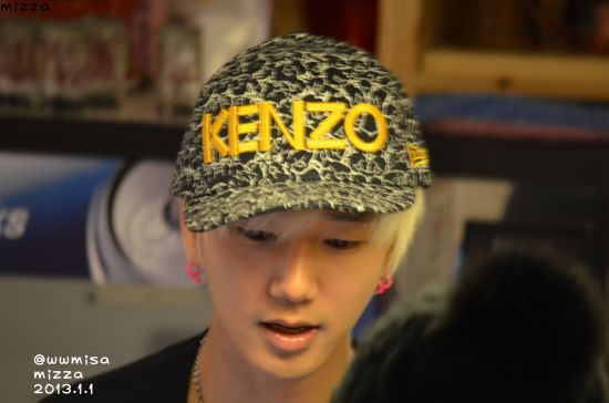 Yesung 130101 15