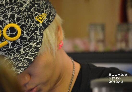 Yesung 130101 20